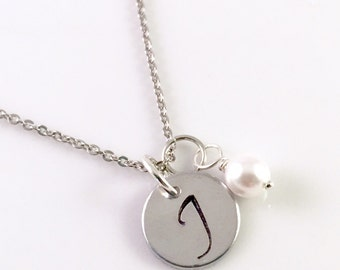 Personalized initial pearl necklace, initial necklace, Bridesmaid necklace, initial charm pearl necklace, charm necklace,Bridesmaid gift,