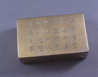 RESERVED Antique Chinese Brass Ink Box Qing Dynasty