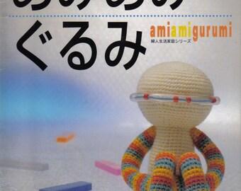 Japonesa amigurumi eBook Amiamigurumi Pdf Japanese