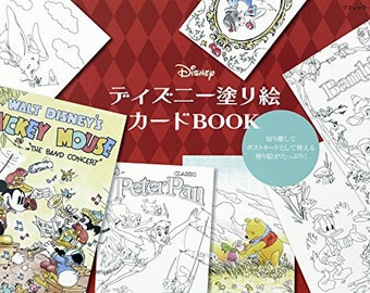 Disney Coloring Card BOOK Boutique Mook No1299 Japanese Book For