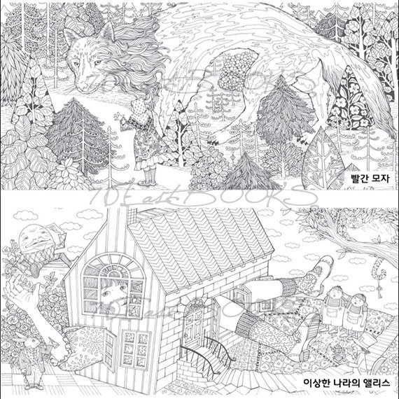 The Mysterious Library Coloring Book By Eunji Park