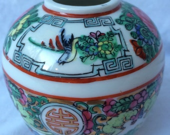 Small Vintage Japanese Vase. Hand painted in Hong Kong.