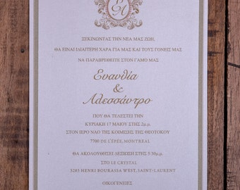 Greek Wedding Invitation, Greek Wedding Invitations, Greek Invitation, Greek Invitations, Blush & Gold Wedding Invitation, Invitations