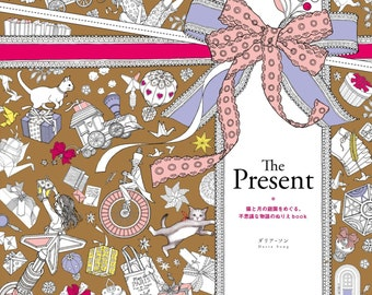 """Coloriage Coloring Book""""The Present""""[4537213841]"""