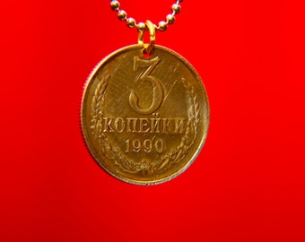 Soviet Coin Necklace, 3 Kopecks, Coin Pendant, Leather Cord, Mens Necklace, Womens Necklace, Birth Year, 1990