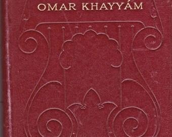 Rubaiyat of Omar Khayyam - Translated by Edward Fitzgerald