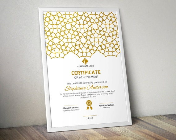 islamic corporate certificate template for ms word docx