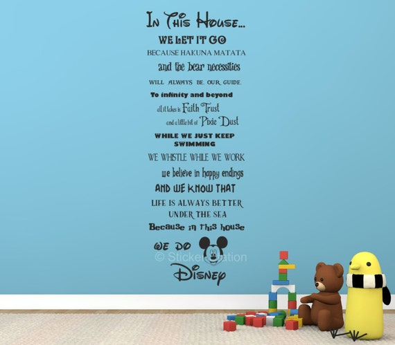 in this house we do disney wall art quotes sticker walt disney art wall decals wall stickers by villagevinepress