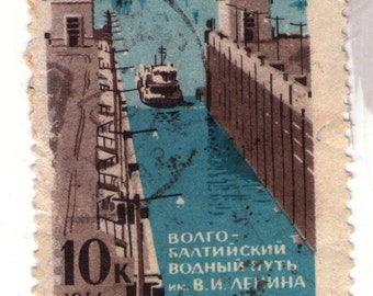Collectible Vintage postage stamp 1966 USSR 10 penny
