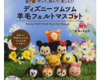 Disney Needle Felting Crafts - Japanese Craft Book