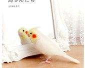NEEDLE FELT Wool Cute and Realistic Birds - Japanese Craft Book