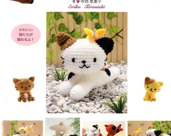 Cute Cats Amigurumi Yuu Mana and Friends - Japanese Craft Book