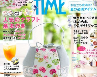 COTTON TIME July 2016 - Japanese Craft Book
