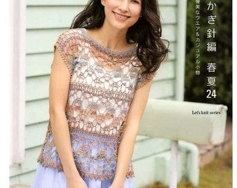 Beautiful Crochet Clothes Spring Summer Vol 24 - Japanese Craft Book