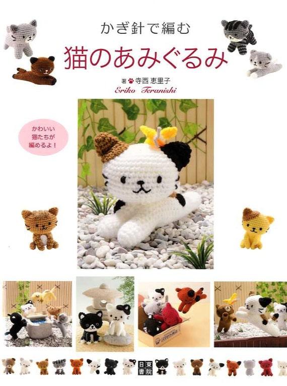 Cute Cats Amigurumi Yuu Mana and Friends Japanese Craft Book