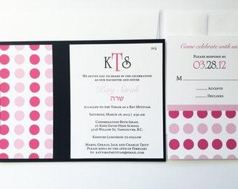 Hot pink Bat Mitzvah Invitation, black invite, bold wedding invitation, Modern invitations, unique invite, sweet 16 invite, fun invitation