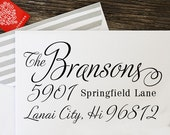 Address Stamp, Self Inking Return Address Stamp, Bridal Shower Gift, Return Address Stamp Self Ink, Wood Stamp, Wedding Gift - 1049