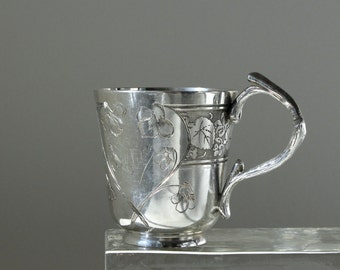 """Antique Cristofle Gallia Silver Christening Cup, Engraved Name """"Clara"""", Family Heirloom Silver, French Silver Cup"""