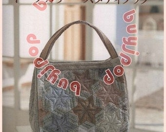 Japanese Craft Pattern Book Taupe Color Patchwork Bag Yoko Saito OUT OF PRINT