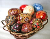 Hand Painted Easter 14 Wooden Egg from Ukraine / Soviet Union - Pysanka Souvenir