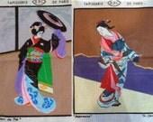 """Vintage Needlepoint Canvas, Tapisserie RBC de Paris, Choose Japonais  or Fleur de The, Colorful Painted Canvases, Geisha, Japanese, 13""""x17"""""""