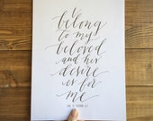 "Song of Solomon 6:3 ""My lover is mine"" Calligraphy Print 8x10"