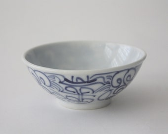 Small Vintage Ceramic Hand Painted Blue and White Bowl, Dish