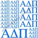 Sorority Vinyl Decals | Sorority Letters | Greek Letters | car window decal | Yeti cup decal | School supplies | College | Alpha Delta Pi