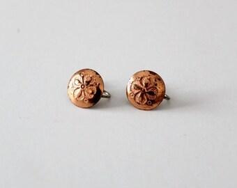 SALE vintage copper screw back earrings, hammered flower earrings