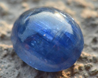 24.45ct 18mm Kyanite Sapphire blue cabochon 18 by 15.5 by 8mm