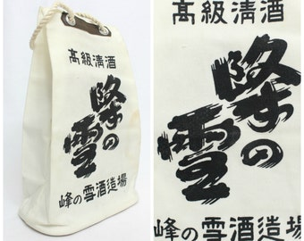 Vintage Industrial Japanese Drawstring Bag for Sake Company. Tool Bag, Storage, Organizer, Pouch White Black Kanji (Ref: 1472)