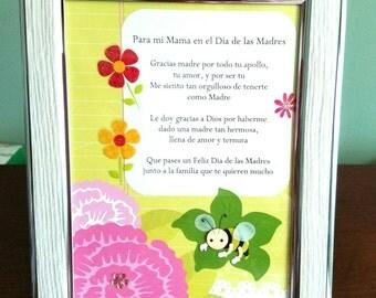 Handmade Spanish Mother's Day Photo Frame, 5x7 Mother's Day Photo Frame Home Decor, Marco de foto para el Dia de las Madres, Wall Art Decor
