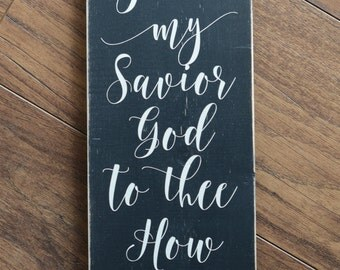 How Great Thou Art painted wood sign