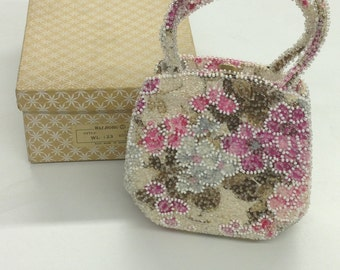 UNIQUE 1960s WALBORG Floral Beaded Evening or Wedding  bag with Double straps