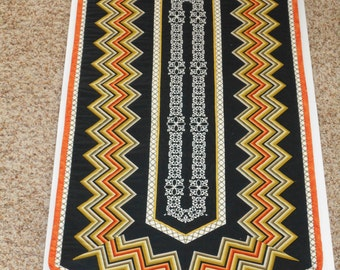 Quilted Table Runner, Table Runner