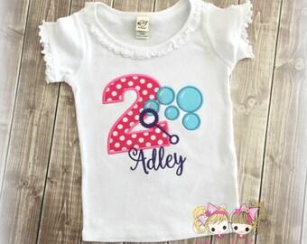 Bubble themed birthday shirt - bubbles birthday shirt for girls - summer fun themed birthday shirt - bubble wand- personalized bubbles shirt
