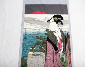 "Quilt panel of sunset or sunrise and Asian Lady 11"" x 22"""