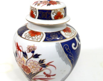 Japan Porcelain Ginger Jar, The Orient Inc, Porcelain Urn, Lidded Ginger Jar, Blue Red Ginger Jar, Hand Decorated Lidded Jar