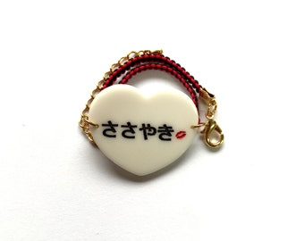 Kawaii Japanese Whisper Heart Charm Bracelet ささやき