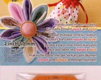 Clover Kanzashi Flower Maker - Gathered Petal Small (8484)