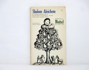 Milton Glaser Cover Design ~ Adventures of Mottel the Cantor's Son by Sholom Aleichem 1966 Vintage Book