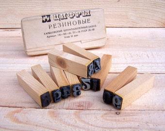 Vintage Soviet Rubber Number Stamps Blocks. 0-9 rubber numbers