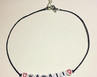 KAWAII LOVE Black Word Choker Necklace