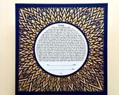 Papercut Ketubah Helios - Sun Rays With Metallic Gold Backing