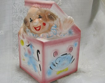EO. Brody Art Pottery, Nursery Planter Pink Clown, Jack In The Box Pot, Vintage Planter 1950s, Whimsical Nursery Pot,Clown Bright Colors