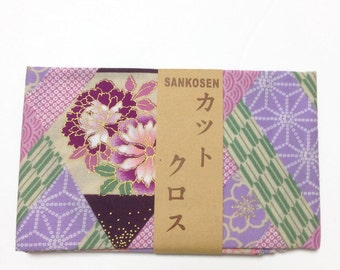 FREE SHIPPING, 50cm x 54cm, Japanese cotton fabric,  japanese tradhitional pattern fabric,  DIY fabric, patchwork, s-17