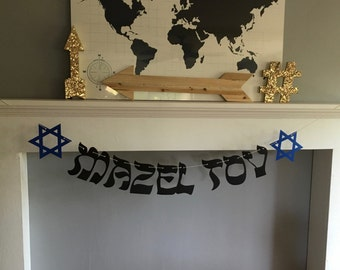 Mazel Tov Banner with Star of David, Hebrew Inspired Letters, Bar Mitzvah, Hebrew, Jewish Celebrations, Jewish, Mazel Tov, Star of David
