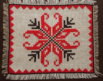 Vintage embroidered black red decorative woven