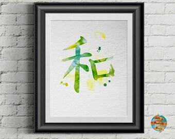 Peace chinese symbol, digital artwork, Printable poster, Wall art decor