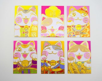 6 variety pack Chinese maneki neko lucky money envelope - kawaii Korean & Chinese lucky cat  - Hong Bao packet - lunar new year supply